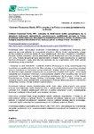 2013-09-30_CFBPS_z_pierwsza_prezentacja_iBooks.doc
